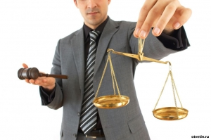 Арбитраж - адвокаты, юридическое сопровождение