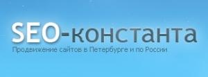 Продвижение сайтов Петербург СПб
